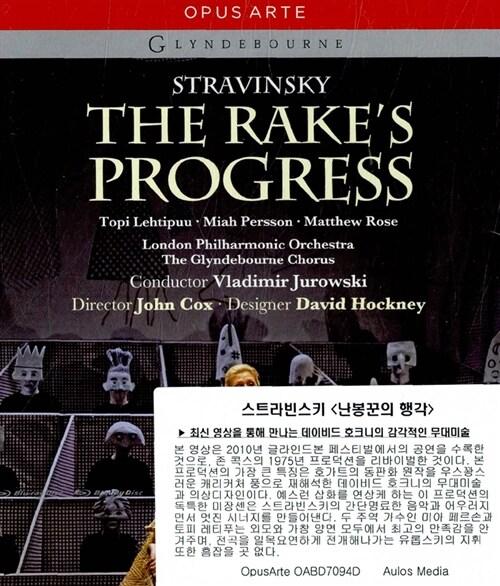 [수입] [블루레이] 스트라빈스키 : 난봉꾼의 행각