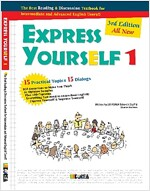 Express Yourself 1 (Paperback, 3rd)