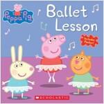 Ballet Lesson (Peppa Pig) (Paperback)