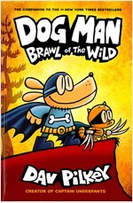 Dog Man: Brawl of the Wild (Hardcover)