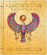 Egyptology: Search for the Tomb of Osiris (Hardcover)
