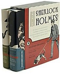 The New Annotated Sherlock Holmes: The Complete Short Stories (Boxed Set, Slipcased)