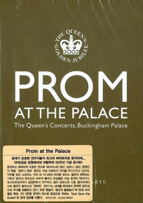 버킹검궁 정원에서의 여왕즉위 50주년 기념 콘서트 - 클래식