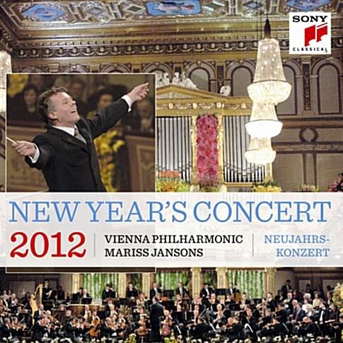 빈 필하모닉 2012 신년음악회 [2CD]