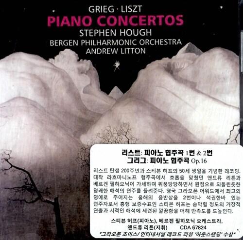 [수입] 리스트 & 그리그 : 피아노 협주곡