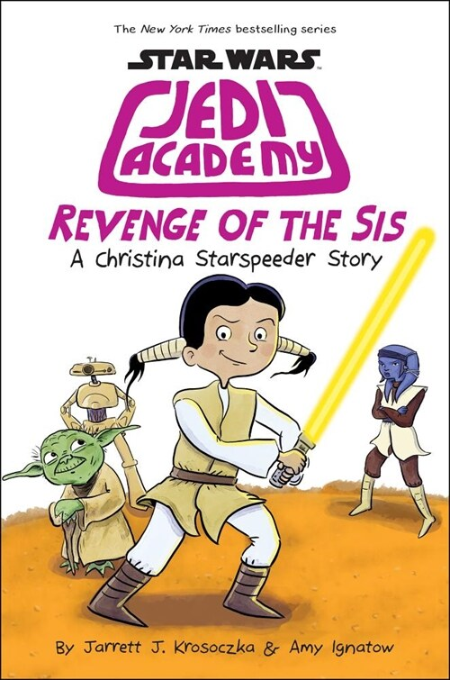 Revenge of the Sis (Hardcover)