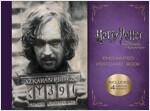 Harry Potter and the Prisoner of Azkaban Enchanted Postcard Book (Postcard 20장)