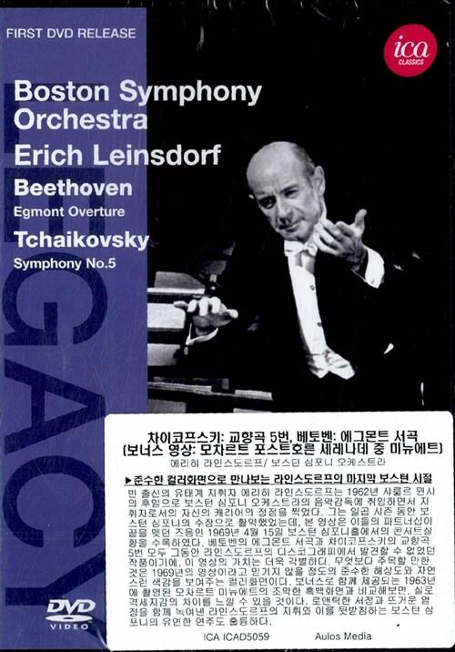 [수입] 차이콥스키 & 베토벤 : 교향곡 5번 & 에그몬트 서곡