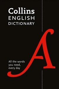 English Dictionary Essential : All the Words You Need, Every Day (Paperback, 8 Revised edition)