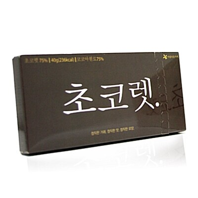 [공정무역 아름다운커피] 아름다운 초코렛 75%