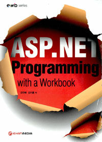 ASP.NET programming with a workbook