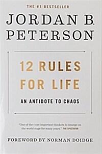 [중고] 12 Rules for Life: An Antidote to Chaos (Paperback, International Edition)