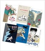 논장 청소년시대 세트 - 전6권