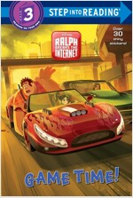 Game Time! (Disney Wreck-It Ralph 2) (Paperback)