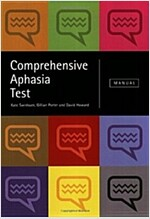 Comprehensive Aphasia Test (Undefined)