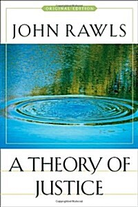 A Theory of Justice: Original Edition (Paperback)