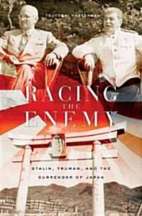 Racing The Enemy (Hardcover)