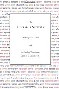 The Gheranda Samhita: The Original Sanskrit and an English Translation (Paperback)