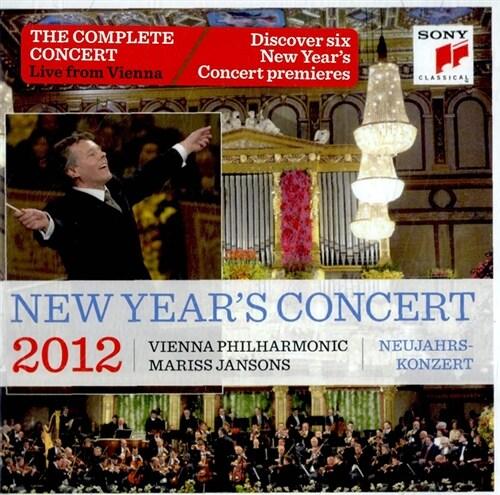 [수입] 빈 필하모닉 2012 신년음악회 [2CD]