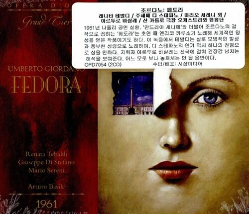 [수입] 조르다노 : 페도라 [2CD]