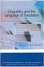 Linguistics and the Language of Translation (Paperback)