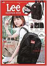 Lee BACKPACK BOOK RED version (バラエティ) (大型本)