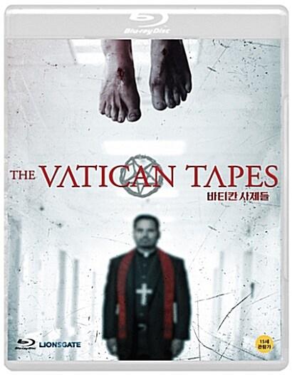 [중고] [블루레이] 바티칸 사제들
