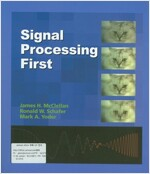Signal Processing First (Paperback)