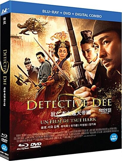[중고] [블루레이] 적인걸: 측천무후의 비밀 - 콤보팩 (2disc: BD + DVD)