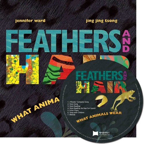 노부영 Feathers and Hair, What Animals Wear (Hardcover + CD)