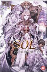 [세트] [GL] SOL - 당신이 나를 모르던 시간 (총5권/완결)