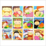 캐런 카츠 아기 그림책 12종 세트 (12 Boardbooks)