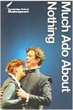 Much ADO about Nothing (Paperback, 2nd)