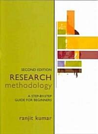[중고] Research Methodology (Paperback, 2nd)