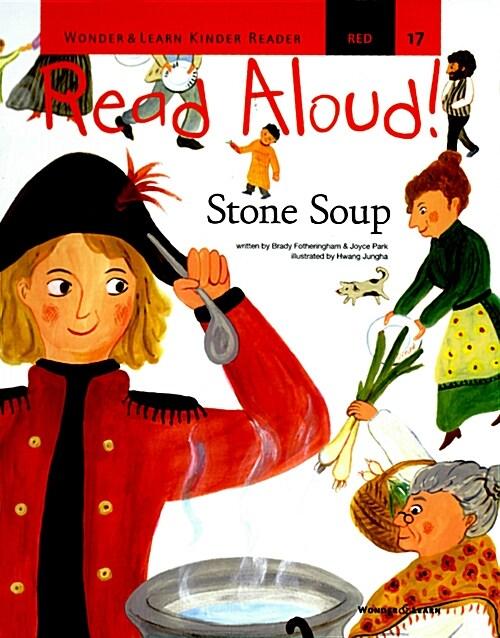 리드얼라우드 Read Aloud 17 : Stone Soup (책 + CD 1장 + DVD 1장)