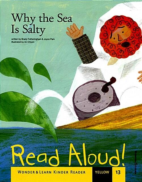 리드얼라우드 Read Aloud 13 : Why the Sea Is Salty (책 + CD 1장 + DVD 1장)