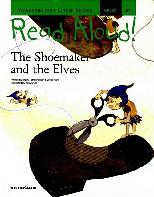 리드얼라우드 Read Aloud 21 : The Shoemaker and the Elves (책 + CD 1장 + DVD 1장)