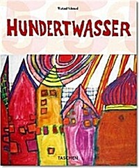 Hundertwasser: 1928-2000; Personality, Life, Work (Hardcover, 25th, Anniversary)