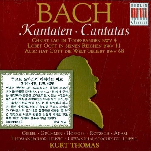[수입] 바흐 : 칸타타 BWV 4, 11 & 68