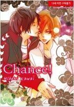 [고화질] [시안] Chance!