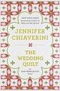 [중고] The Wedding Quilt (Paperback, Reprint)