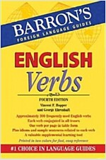 English Verbs: And a Review of Standard English Usage (Paperback, 4)
