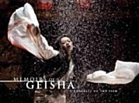 Memoirs of a Geisha (Hardcover)