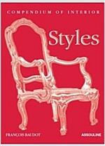 Styles (Hardcover)