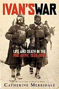 Ivans War (Hardcover)