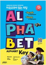 미국교과서 읽는 리딩 Alphabet Key (Student Book + Alphabet Writing Note + Multi CD (Audio & CD-ROM) + Stickers)