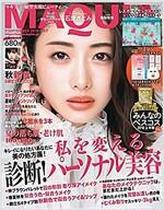 MAQUIA(マキア) 2018年 09 月號 [雜誌]