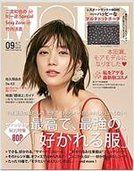 MORE (モア) 2018年 09月號 (雜誌, 月刊)