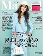 Marisol(マリソル) 2018年 09 月號 [雜誌]