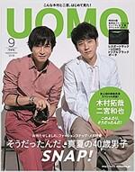 UOMO(ウオモ) 2018年 09 月號 [雜誌]